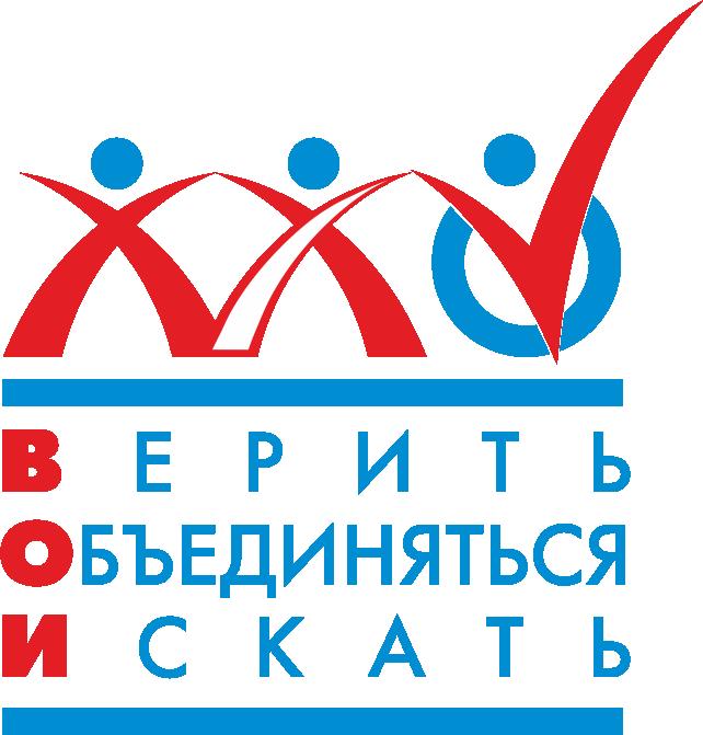 Logo_FEST_voi