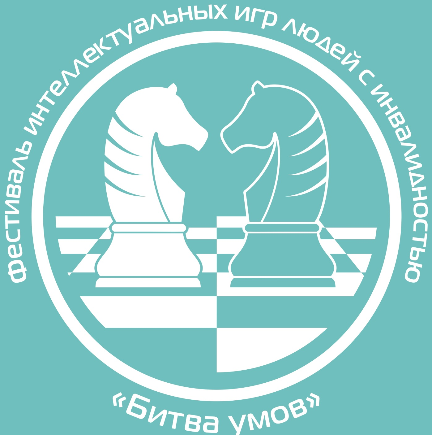 Bitva_umov