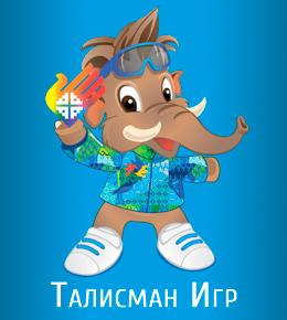 mammoth_sport_ru_1