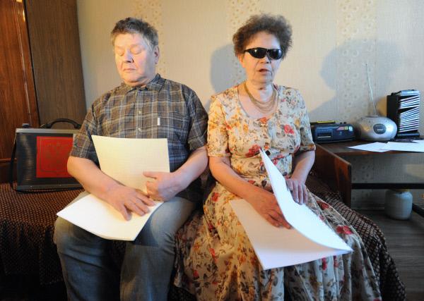 Голосование инвалидов по зрению в Чите