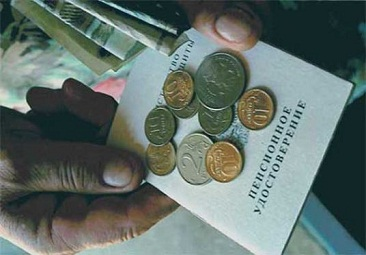 Путин подписал закон об отмене индексации работающим пенсионерам